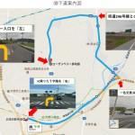 03_下道案内図2018